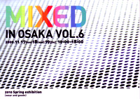Mixed Vol.6