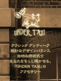 アクセサリーの卸販売を仕入れご希望の方に行っています。アンティーク調アクセサリーブランド『UNDER TAXI』